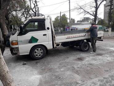 Портер такси Портер такси Porter taksi Портер такси грузовые перевозки