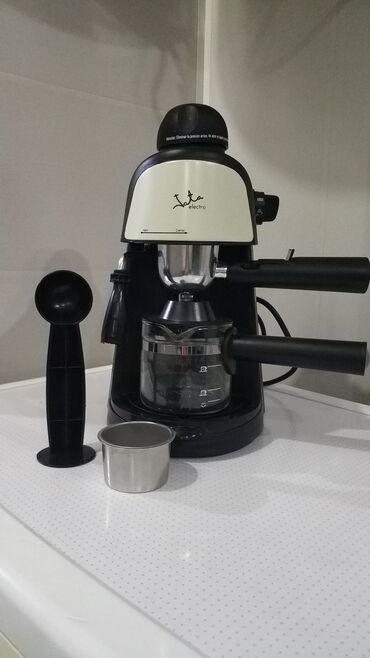 Продаю кофейный аппарат, фирмы Jata CA704. Тип капельный. Мощность 800