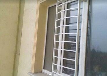 64 объявлений: Решетки/ безопасные окна для детей