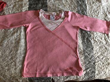 Majica adidas sweatshirt - Srbija: ADIDAS majica Vel.164 ja sam je nosila koja nosim S veličinu,kao da je