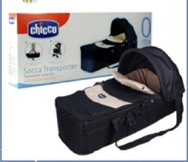 автокресло chicco 0 в Кыргызстан: Переноска детская фирмы Chicco оригинал! С жестким дном! Незаменимый