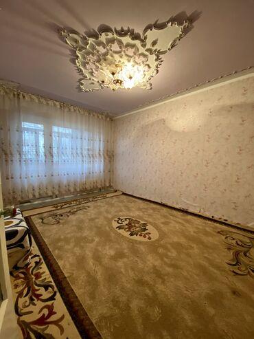 подключить 3 фазы цена в Кыргызстан: Продается квартира: 3 комнаты, 79 кв. м
