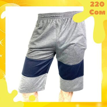 мужские шорты в Кыргызстан: Шорты мужские Размеры 50-56 Цена 220