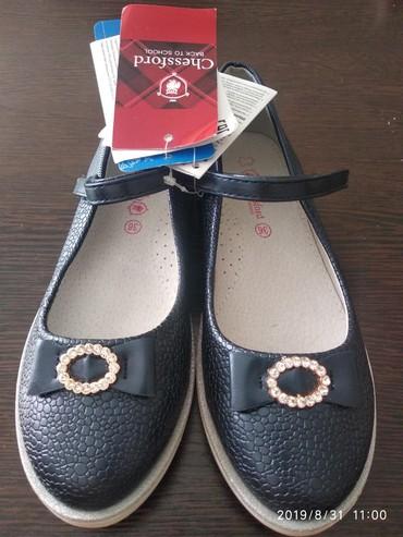 женские туфли кожа в Кыргызстан: Туфли для дочки привезенные,отличного качества % кожа
