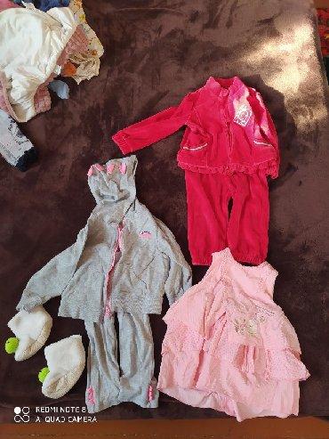 тёплые вещи в Кыргызстан: Продаю вещи для девочки. Спортивные костюмы, теплые костюм, зимний