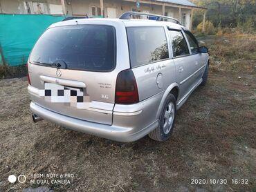 starter opel в Кыргызстан: Opel Vectra 1.6 л. 2003