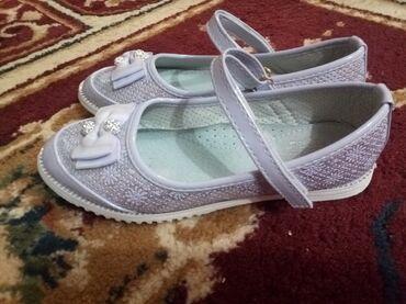 Продаю б/у туфли для девочек размер 32 почти новый