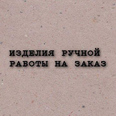 """бисера в Кыргызстан: Делаю изделия ручной работы на заказ. — оформление """"декупаж"""": банки"""