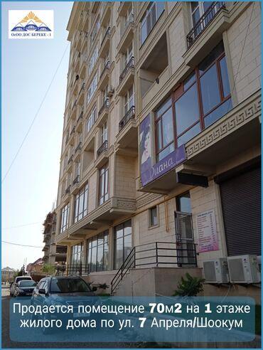 ворота для дома фото бишкек в Кыргызстан: Продаем коммерческое помещение на первом этаже жилого дома (на