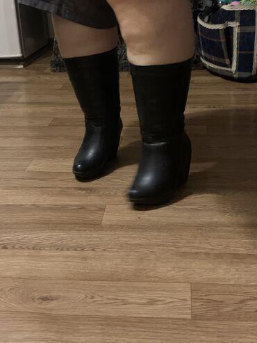 Сапоги на полную ногу, кожаные удобные комфортные Деми еврозима разм