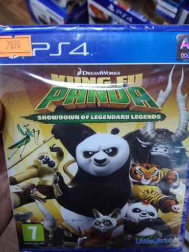 Bakı şəhərində Kungfu panda ps4 üçün