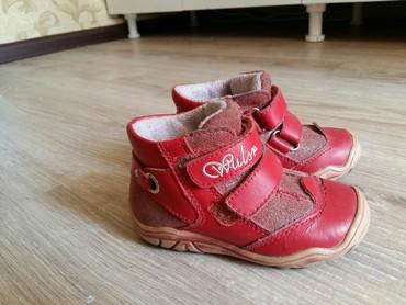 ортопедические ботинки для детей в Кыргызстан: Ботинки кожаные в хорошем состоянии, ортопедическая стелька, изнутри