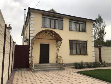 veshhi 7 в Кыргызстан: Продам Дом 240 кв. м, 7 комнат
