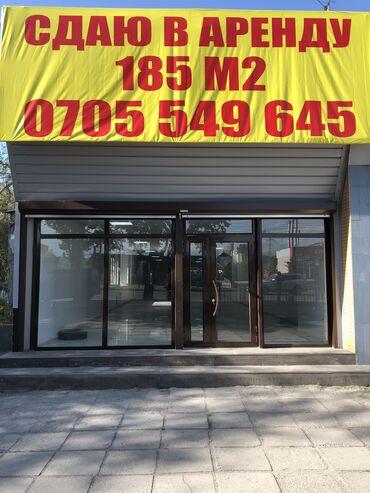 Портер в аренду бишкек - Кыргызстан: Сдаю в аренду помещение с абсолютно новым ремонтом, на длительный сро