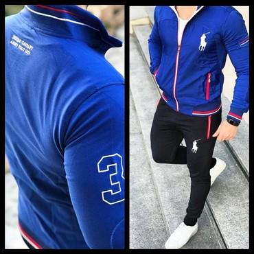 Мужская одежда в Кок-Ой: Спортивные костюмы Polo