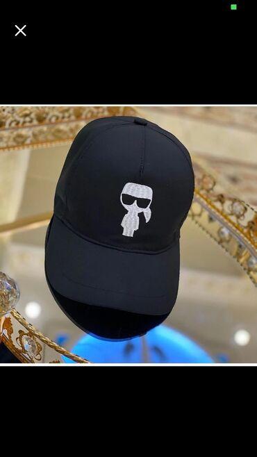 Головные уборы - Кыргызстан: В наличиикепка легендарного Karl Lagerfeld!!! Спешите Количество