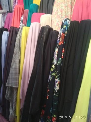 ткань плюш в Кыргызстан: Куплю остатки ткань