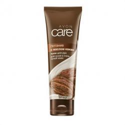 kakao - Azərbaycan: Qidalandırıcı əl kremi ( kakao yağı ilə 75ml. ) 85935Avon firmasından