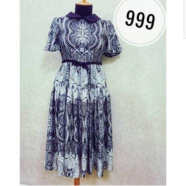 Платье одевали 1 раз. Цена 1000с. Брали дороже. Размер s. в Бишкек