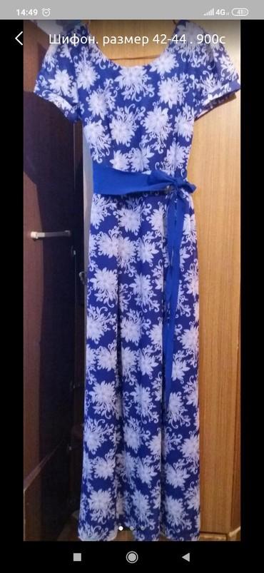 платье женское летнее в Кыргызстан: Продаю летнее платье . Материал из шифона . Очень красиво сидит по фиг