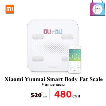 Другое для спорта и отдыха в Душанбе: Xiaomi Yunmai Smart Body Fat Scale17 видов данныхУмные весы Yunmai