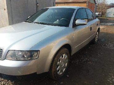 Audi в Кыргызстан: Audi A4 2 л. 2001 | 285000 км