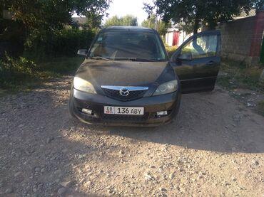Транспорт - Беловодское: Mazda 2 1.3 л. 2006   190190 км