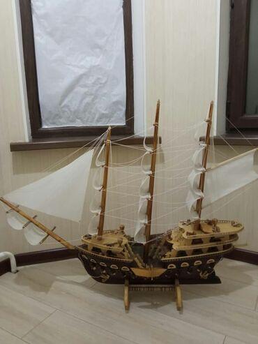 Модели кораблей - Бишкек: Продаю караблик сувенир ручной работа почти новый