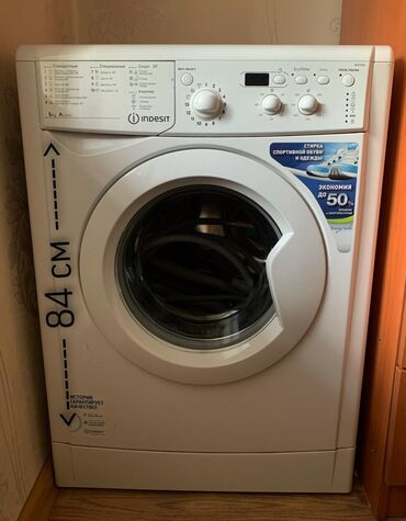 Продаю стиральную машинку, состояние идеальное,была в эксплуатации