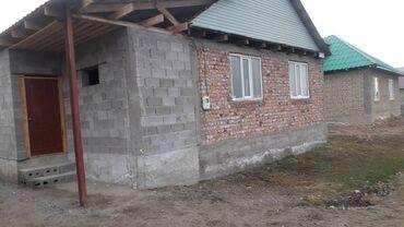 гор юст бишкек в Кыргызстан: Продам Дом 74 кв. м, 5 комнат