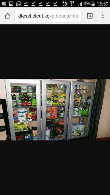Большой выбор спортивного питания: гейнеры, протеины, аминокислоты, кр в Бишкек
