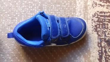 Decja patika  Nike br.30 - Raska