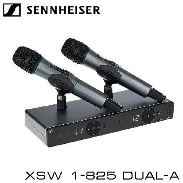Вокальная радиосистема SENNHEISER XSW 1-825 в Бишкек