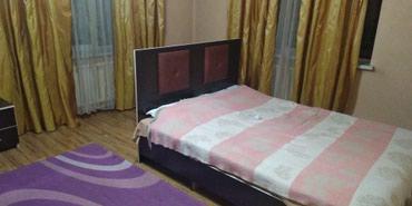 Комната берилет Ашхабадская переулог  в Бишкек