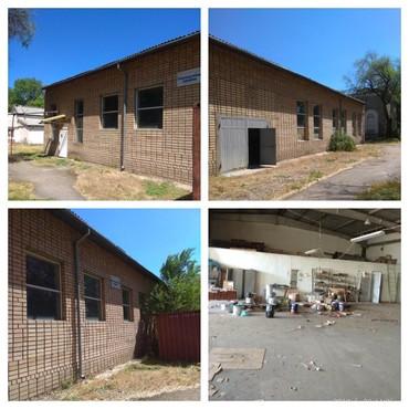 Продажа другой коммерческой недвижимости в Кыргызстан: ПРОДАЮ: производственное помещение, на территории СЭЗ ВДНХ. Общая
