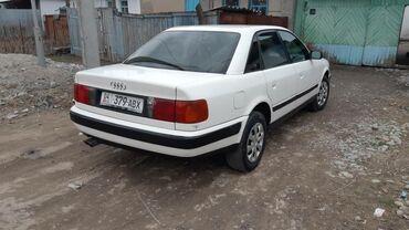 Audi S4 2.6 л. 1992   999999999 км