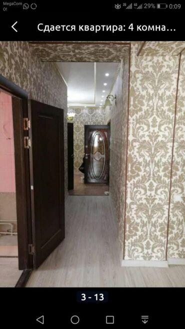 В районе филармонии сдаётся элитная 4-х комнатная квартира с