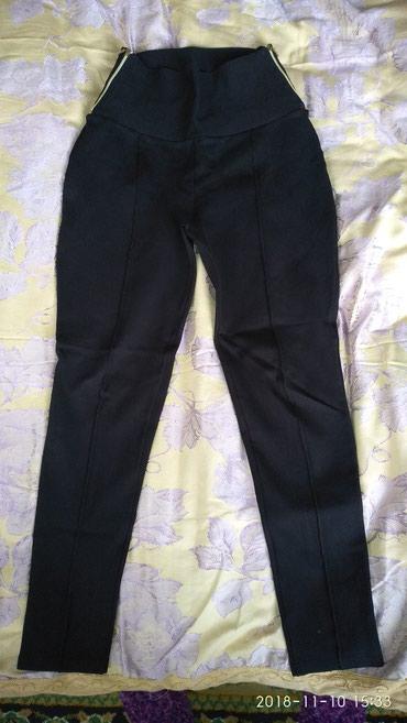 300 сом.Турецкие брюки/лосины. в Кок-Ой