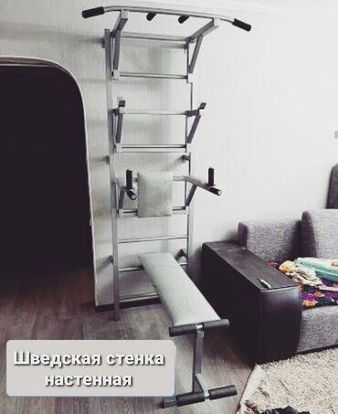 Турники в Кыргызстан: Не знаете чем занять ребенка?? То что нужно, когда дома дети! Шведская