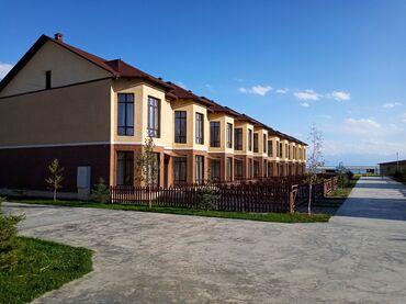 уй сатам в Кыргызстан: Продается квартира: 3 комнаты, 110 кв. м