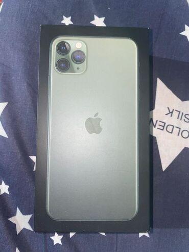 Новый IPhone 11 Pro 256 ГБ Серебристый