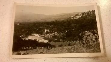 1 Καρτ Ποστάλ - Έδεσσα - Ανατολική σε Athens