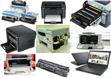 Куплю принтеры 3в1. черно белые/ цветные / лазерные. струйные  canon m