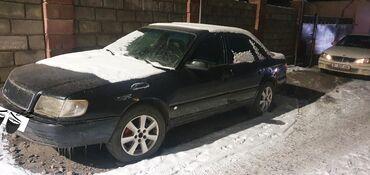 audi 200 21 turbo в Кыргызстан: Audi S4 2.8 л. 1991