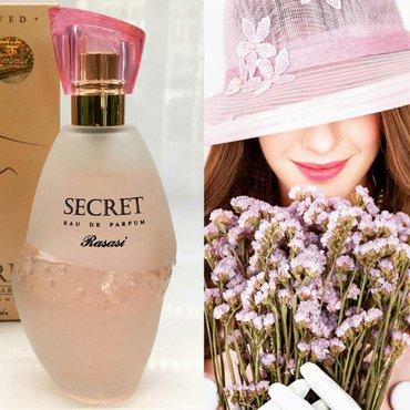 Etir.Secret Rasasi duxi parfum etiretir sifariwi sifarisi duxi parfum