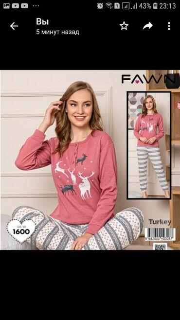 pijama - Azərbaycan: Pijama. 18 azn 100% pambiq🇹🇷🇹🇷🇹🇷