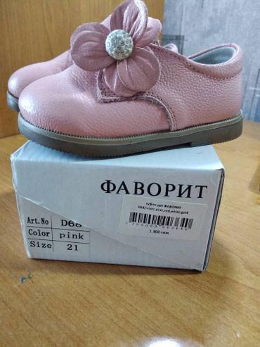 Новые кеды на мальчика, размер 29, по в Бишкек