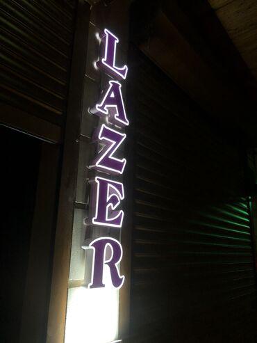 aleksandrit lazer - Azərbaycan: Aleksandrit Lazer aparatında işləməyə xanım tələb olunur. Yeni açılmış