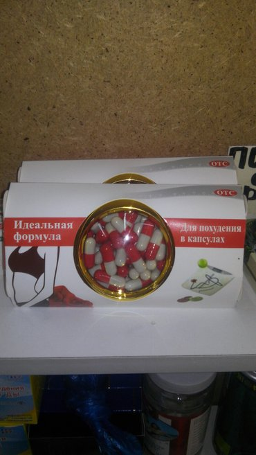 Похудение без вреда за 20 дней . в Бишкек