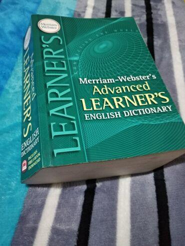 со знанием английского языка в Кыргызстан: Полезный английский словарь США/USAСостояние хорошее!!!!Для